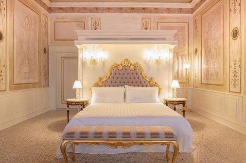 Cà Bonfadini Historic Experience - Venice - Bedroom