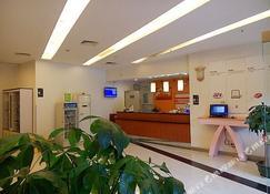 7Days Inn Meizhou Chengxi Dadao - Meizhou - Receptionist