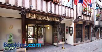 Hotel Relais Saint Jean Troyes - Troyes - Building