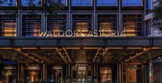 Waldorf Astoria Beijing - Pechino - Edificio