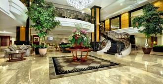 Aston Tropicana Hotel Bandung - Bandung - Lobby