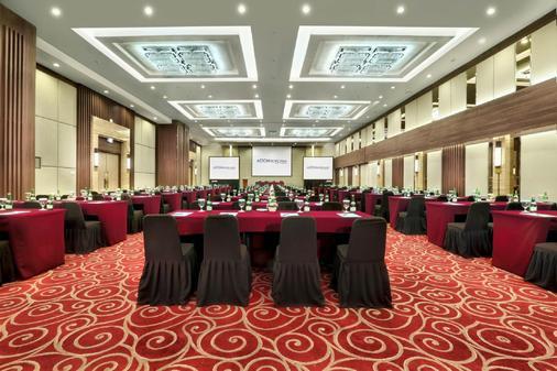 Aston Tropicana Hotel Bandung - Μπαντούνγκ - Αίθουσα συνεδρίου