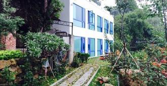 Sun Fog Inn - Nantou City