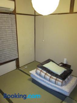 Taito Ryokan - Tokyo - Bedroom
