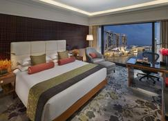Mandarin Oriental, Singapore - Singapur - Habitación