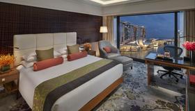 Mandarin Oriental, Singapore - Singapura - Quarto