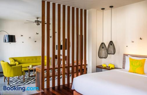The Aviary Hotel - Siem Reap - Bedroom