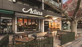 Adina Apartment Hotel St Kilda Melbourne - Melbourne - Edifício