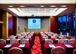 Grand Mercure Xiamen Downtown - Xiamen - Bankettsal