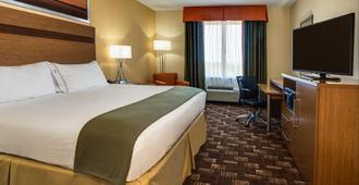 Holiday Inn Express & Suites Fort Lauderdale Airport South - Dania Beach - Bedroom