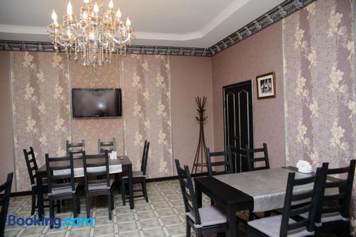 Hotel Hizhina - Petropavlovsk - Dining room