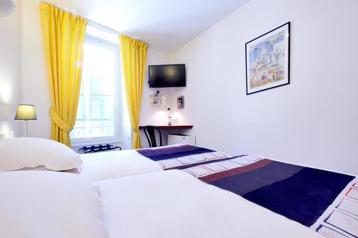 基里亞德尼姆中央酒店 - 尼姆 - 尼姆 - 臥室