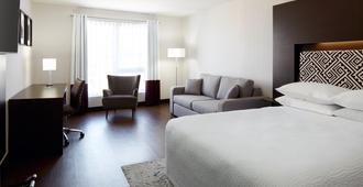 Four Points by Sheraton Lévis Convention Centre - Lévis - Bedroom