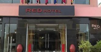 Red Hotel Marrakech - מרקש