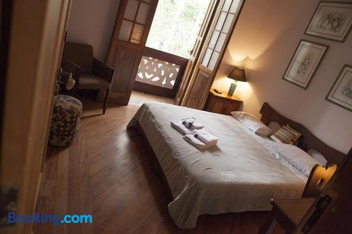 席拉旅館 - 聖保羅 - 臥室