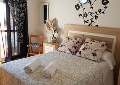 Hostal El Palmeral - Mojacar - Phòng ngủ