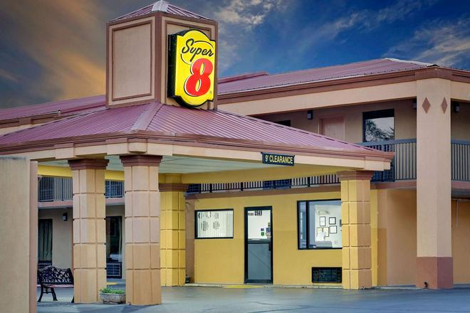 Super 8 by Wyndham Athens - Athens - Building