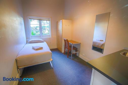 Cambridge Lodge - Hostel - Sydney - Bedroom