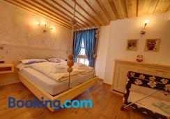 Chalet Nada - Livigno - Bedroom