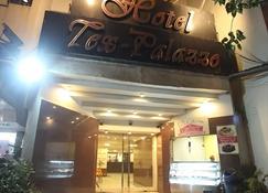 Tex-Palazzo Hotel - Sūrat - Bedroom
