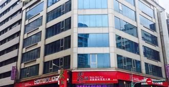 I Play Inn - Taipei - Building