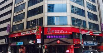 I Play Inn - Taipéi - Edificio