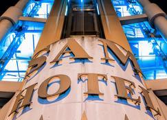 Sam Hotel - Monfalcone - Building