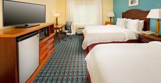 Fairfield Inn and Suites by Marriott Waco North - Waco
