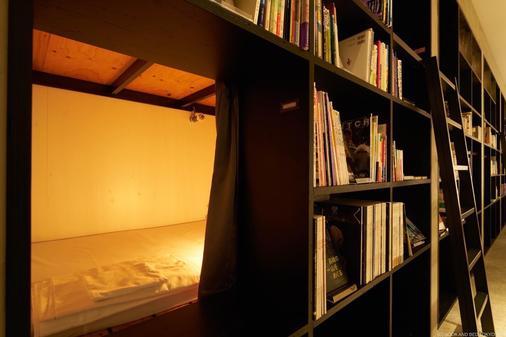 Book And Bed Tokyo Fukuoka - Hostel - Fukuoka - Tiện nghi trong phòng