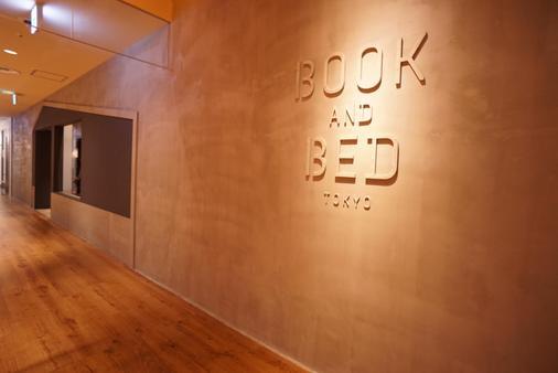 Book And Bed Tokyo Fukuoka - Hostel - Fukuoka - Tiền sảnh
