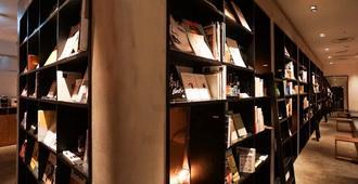 Book And Bed Tokyo Fukuoka - Hostel - Phu-ku-ô-ka