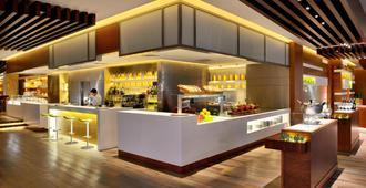 JW Marriott Absheron Baku - Baku - Restaurant