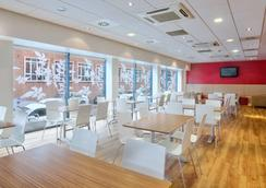 Travelodge Birmingham Central Newhall Street - Birmingham - Restaurant