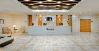 Hesperia Córdoba - Córdoba - Front desk