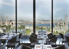 Hotel Arcadia Blue Istanbul - Istanbul - Restaurant