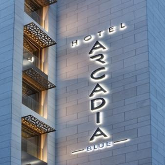 Hotel Arcadia Blue Istanbul - Istanbul - Toà nhà