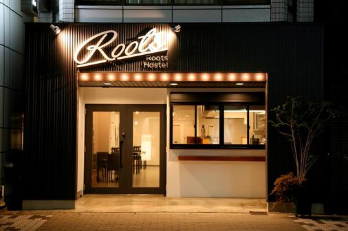 Roots Hostel - Osaka - Building