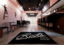 Roots Hostel - Οσάκα - Εστιατόριο