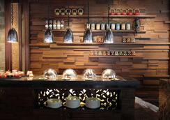 Grand Hyatt Bali - South Kuta - Bar