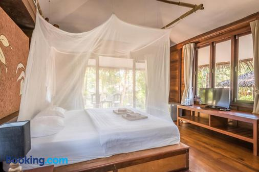 Koh Kood Resort - Ko Kut - Bedroom