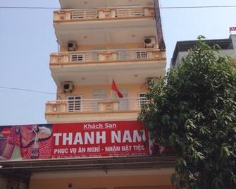 Thanh Nam Hotel - Cửa Lô - Building