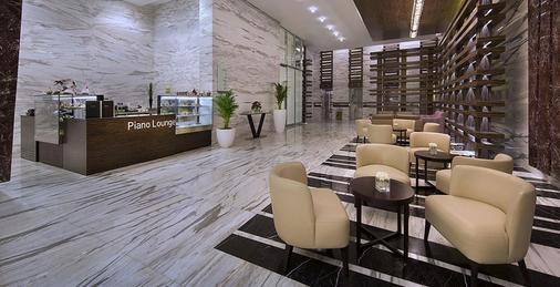 Atana Hotel - Dubai - Bar