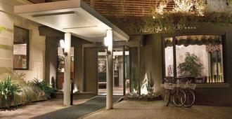 艾爾博格塞利德酒店 - 盧卡 - 盧卡 - 建築