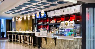Courtyard by Marriott Washington, DC/Foggy Bottom - Washington - Bar