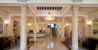 Lindner Grand Hotel Beau Rivage - אינטרלאקן - לובי