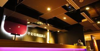 Colors Infinity Inn - Taipei - Front desk