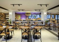 إيبيس بونتياناك سيتي سنتر - بونتياناك - مطعم