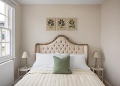 巴斯市中心高級住宿豪華公寓飯店 - 巴斯 - 臥室