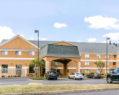 Quality Inn & Suites University/Airport - Louisville - Toà nhà
