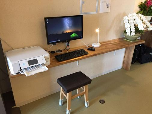 Sora-Ama Hostel - Takayama - Business Center